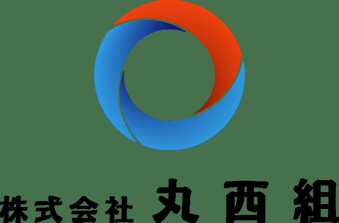 株式会社 丸西組ロゴデザイン縦画像
