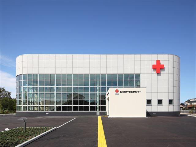 石川県赤十字血液センター