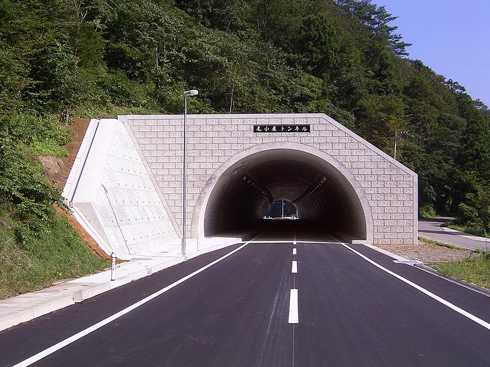 尾小屋トンネル工事